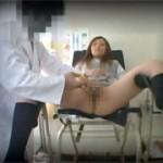 流出!!廃業した産婦人科医の女子校生猥褻隠撮映像